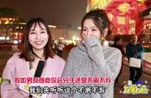 街头人性实验:中国女生面对瘫痪男友会分手吗?结局令人意外!