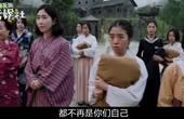 16岁少女被日军抓到后当慰安妇,还遭遇让人发指的酷刑