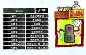 【混沌王】《小乌姆历险记》疯狂难度实况解说(第十四期 彩蛋)