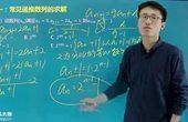5.11 题型十一:常见递推数列的求解