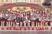 SNH48贺岁专辑《甜蜜盛典》温暖上线 甜美曲风迎新年