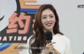 全能女神蔡文静做客直播节目  可爱性格实力圈粉