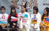 SNH48林思意首拍亲密戏太害羞 许佳琪收获专属清妃伞