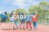 EXID - LADY 夏天的感觉
