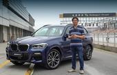 新一代BMW X3了解一下