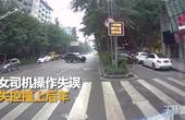 【重庆】女司机一脚油门猛倒车 飞跃绿化带撞两车