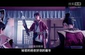 《萌眼恶作剧》26期:美人师兄变身江湖少侠 还原度高到哭