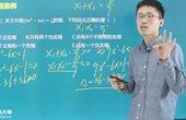 4.4含绝对值不等式(方程)的解法