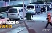 【河南】惊魂!面包车瞬间燃爆 男子头顶火苗救母