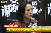 百老汇《谋杀歌谣》中文版开演 反传统表演受热捧