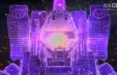 【独播】《变形金刚:泰坦归来》第9集 预告片