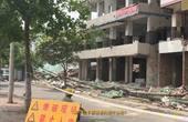 【郑州】城中村楼房爆破拆除浑身缠满炸药包