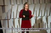 【TED】你为什么不喜欢自己的声音-中英字幕