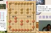中国象棋实战:这个双滑车配上沿河十八打,杀招就是最快