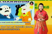 新概念英语 第一册 第3课1讲 零基础学英语 英语学习视频 少儿中小学生英语入门 免费学英语 伍文凤英语乐园