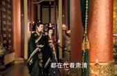 陆贞传奇:陆贞对长广王说就算是穿着破衣服也会嫁,真爱啊!