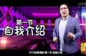 【独播】辣评老湿带学生KTV里授课【小略周一贱137】