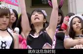 日本少年拥有奇葩超能力, 女同学躲都躲不了