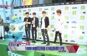 不满偶像长期遭受不公平待遇 iKON粉丝宣布罢买YG产品