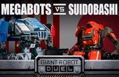 机器人大战激烈上演