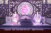 《汉服传承》第六十九期大暑 汉服文化