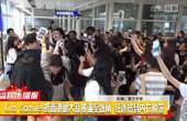 Kim Samuel抵香港酿大乱被逼至墙角 狂迷挤到内衣脱落