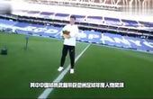 武磊获世界足球大会亚洲年度人物奖,网友:孙兴慜呢