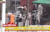 民政局分割财产?律师:宝强马蓉可能已办妥离婚手续