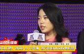 《向上吧!诗词》8.13开播 蒋方舟自认没有电影梦