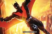 【独播】【超能力对决】第21集 未来之战!蝙蝠侠 vs 蜘蛛侠