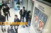 【安徽】监拍一妇女因工资未到账竟大闹银行 后得知有精神病史