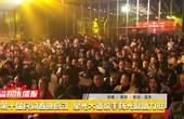 第十届民间春晚启动  星光大道歌手杨光献唱力挺