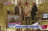 新歌被指有贬低女性嫌疑 SJ希澈发文喊无辜