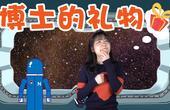 小姐姐教你自制亮闪闪的八大行星,好玩还涨姿势!