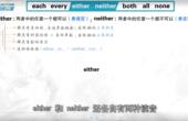英语老师再三叮嘱:初中语法知识重点解析,再不吃透你绝对后悔!
