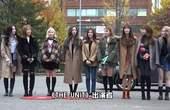 Wanna One出击《音银》上班路  TWICE私服亮眼