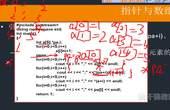 千锋软件测试进阶教程:4.14_函数与指针续十三2-1