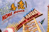 香港这些超赞的去处