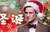 如何在圣诞节成功求吻?