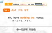 英语老师:这份学霸专用的初中语法教程,多看一分钟,少扣10分!