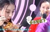 """杨紫减肥失败,自封""""饭量小花"""",赵丽颖佟丽娅却偏偏吃不胖"""
