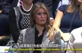 特朗普在联合国大会的演讲全程字幕