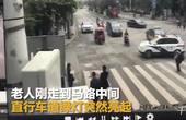 【贵州】警车暖心挡住车流 护送拄拐老人过马路