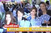 邓萃雯喜见TVB求变:等到有好剧本就回去