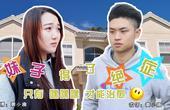 吴彦祖、彭于晏、李易峰排队等妹子相亲,她为啥选择拒绝?