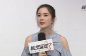 赵韩樱子将发新歌 直播节目自曝是料理达人