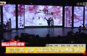《三生三世》首映 刘亦菲杨洋同台尬舞吸引眼球