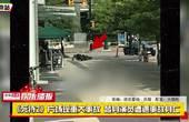 《死侍2》片场现重大事故 替身演员遭遇事故身亡