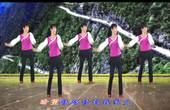 红豆广场舞《天路》唱一首天路 跳不一样的广场舞