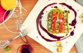 沙拉的最美吃法-彩虹沙拉